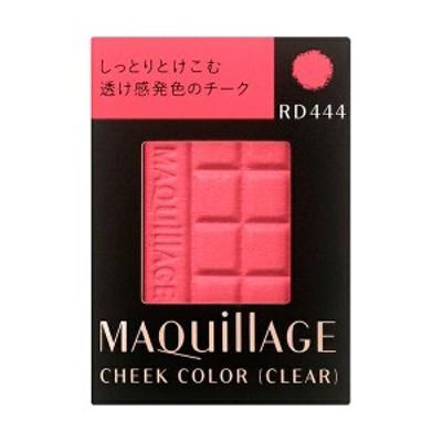 【資生堂認定ショップ】資生堂マキアージュ チークカラー(クリア)RD444【ほお紅】
