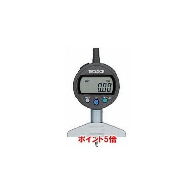 【ポイント5倍】 テクロック (TECLOCK) 標準型デジタルデプスゲージ DMD-213J
