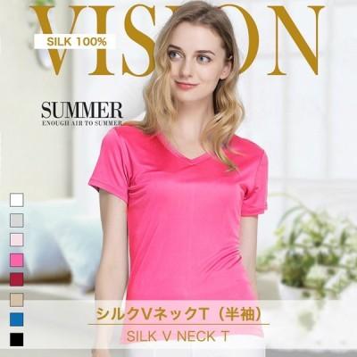 シルク Vネック Tシャツ メール便 送料無料 半袖 8色 シルク100% silk100% レディース シンプル オシャレ 肌に優しい