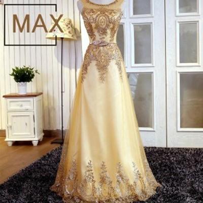 結婚式 ウェディングドレス カラードレス ドレス 演奏会 二次会 大きいサイズ 姫系ドレス パーティードレス 花嫁ドレス 発 ロングドレス