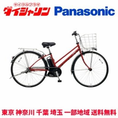 配送も店頭受取も可 電動自転車 パナソニック 電動アシスト自転車 ティモ DX 27インチ 2020年 TIMO BE-ELDT756 フレアレッドパール R R3M