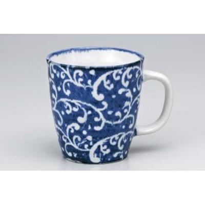 マグカップ コップ コーヒー/ 波唐草マグ ブルー /カフェオレ 紅茶 スープ ギフト 業務用 家庭用 おしゃれ かわいい インスタ