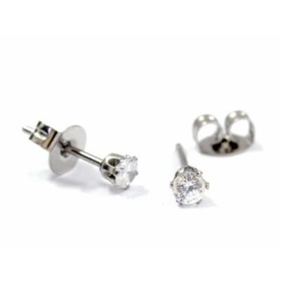 2個売り(両耳分セット) 最高級316Lステンレス ピアス 【3mm】 CZダイヤモンドピアス