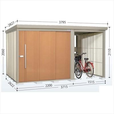 物置 屋外 おしゃれ タクボ物置 TP/ストックマンプラスアルファ TP-3726 一般型 標準屋根 『追加金額で工事可能』 トロピカルオレンジ