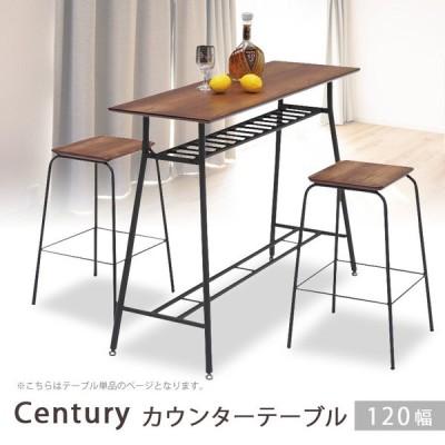 カウンター ハイテーブル 120 アイアンテーブル アイアン 木製テーブル ダイニング テーブル ブラウン ブラック センチュリー