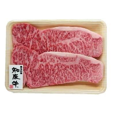 ギフト 北海道産 知床牛サーロイン2枚