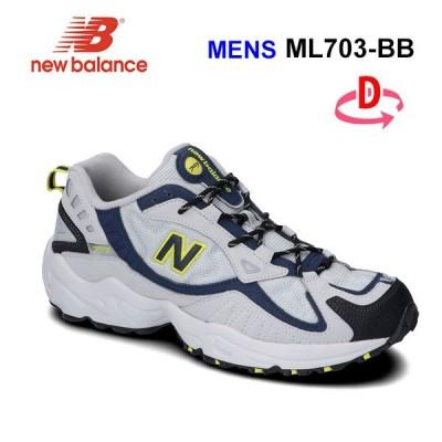 ニューバランス メンズ スニーカー ML703 BB New Balance 靴 通学 運動会