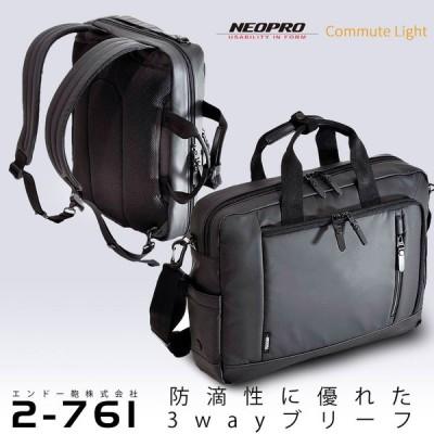 3WAYブリーフ ビジネスバッグ バッグ エンドー鞄 通勤 バック NEOPRO COMMUTE LIGHTENDO-2-761