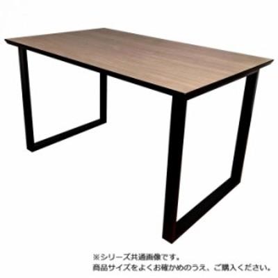 PULITO(プリート) 抗菌・抗ウィルス加工 ダイニングテーブル 幅180cm 口の字脚タイプ ウォルナット