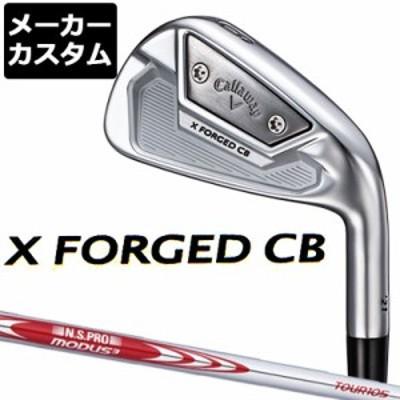 【メーカーカスタム】Callaway(キャロウェイ) X FORGED CB アイアン 単品(#3、#4) N.S.PRO MODUS3 TOUR 105 スチールシャフト [日本正規