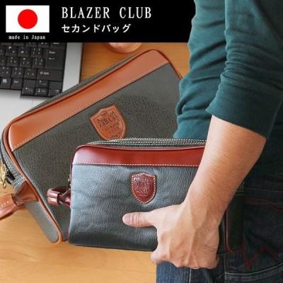 セカンドバッグ クラッチバッグ 豊岡の鞄  日本製 合皮 ハンドバッグ メンズ 鞄 カバン 軽量 セカンドバッグ    25366  特選