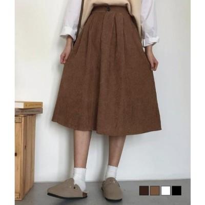 gifteabox レディース スカート Maibu Golden Pintuck Long Skirt