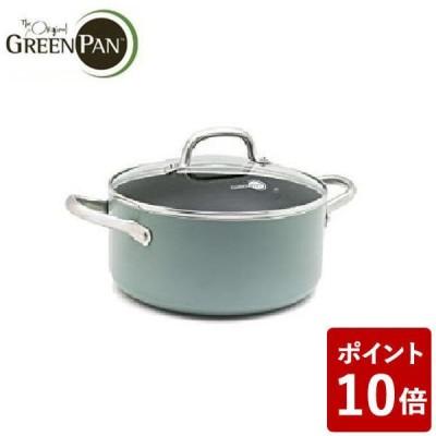 グリーンパン メイフラワー キャセロール 20cm 蓋付き IH対応 CC002177-001 GREENPAN