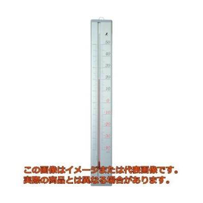 シンワ アルミ寒暖計45cm 72991