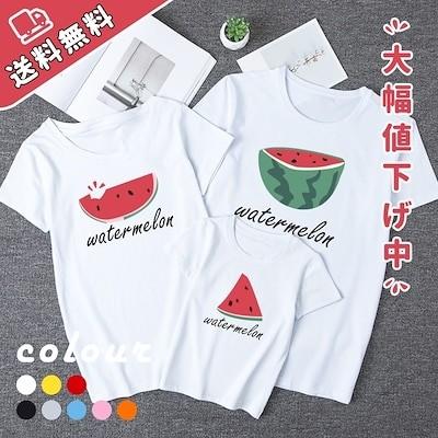 SALE大幅値下げ中 韓国ファッション 8色展開 親子ペアルック 親子コーデ 親子お揃いTシャツ 子供服 キッズ/大人/Tシャツ