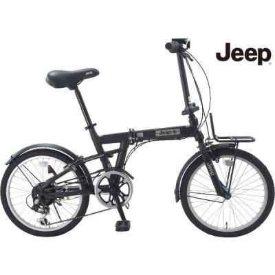 折りたたみ自転車 JEEP (ジープ)JE-206G / BLACK
