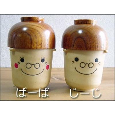湯のみ セット|湯呑|湯呑み 茶碗|湯のみ 茶碗|おじいちゃん|おばあちゃん|まんぷく湯のみ