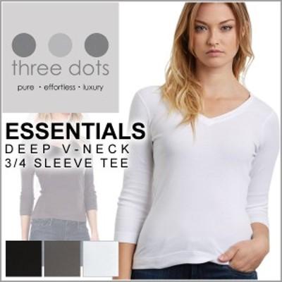 スリードッツ three dots エッセンシャル ディープ Vネック 七分袖 Tシャツ カットソー レディース 白 黒 ホワイト ブラック 送料無料