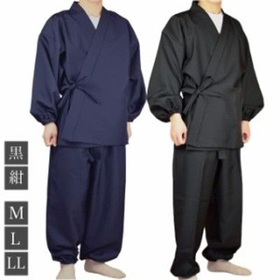 作務衣 M/L/LL(黒/紺)日本製 部屋着  送料無料