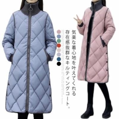 キルティングコート レディース 中綿コート ロングコート 大きいサイズ ゆったり アウター 体型カバー 秋冬物 防寒 お洒落 キレ