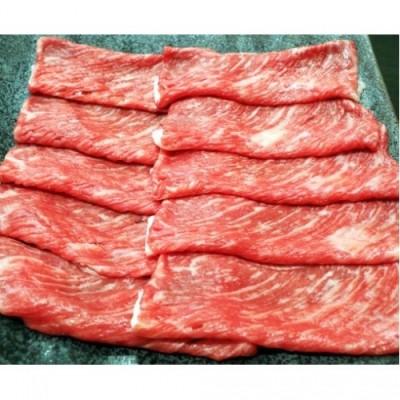 熊本県産 黒毛和牛 すき焼き用500g