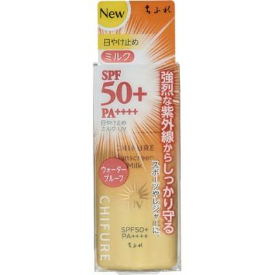 ちふれ 日やけ止めミルクUV (30ml)