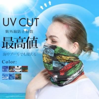 フェイスカバー UVカットマスク 薄いフェイスマスク ネックカバー 紫外線 UVカット UPF50+ 紫外線対策 テニス ゴルフ 日焼け防止