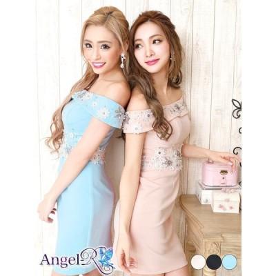 AngelR キャバ ドレス キャバドレス ワンピース オフショルフラワービジュータイトミニドレス minidress 大人 女性 ピンク 紺