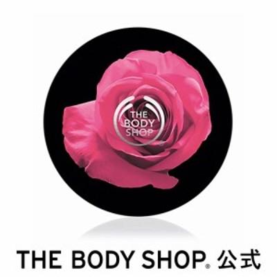 【正規品】 ボディスクラブ ブリティッシュローズ 250ml THE BODY SHOP ボディショップ 角質オフ 角質ケア 美肌 なめらか肌 黒ずみ