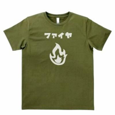 デザインTシャツ おもしろ ファイヤ カーキー