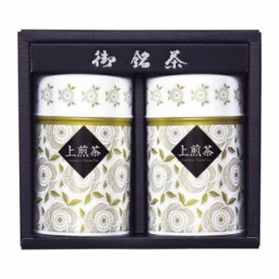 静岡銘茶 詰合せ ESJ-30 / ポイント消化 ギフト プレゼント 内祝 SALE