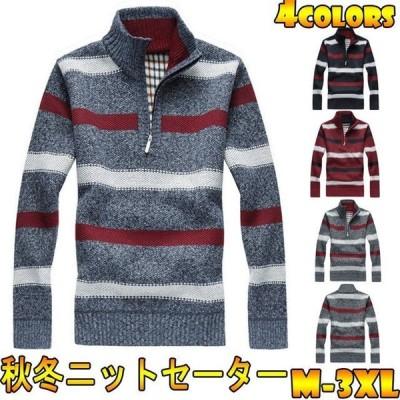ニットセーター メンズ ニットカットソー メンズセーター ニット スウェット ボーダー 厚手 あったか 長袖ニット