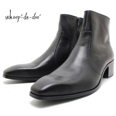 フープディドゥ whoop-de-doo 19410132 ソフトレザーチゼルトゥブーツ 本革ブーツ ヒール付き ハイヒール 革靴 仕事用 メンズ whoop'-de-