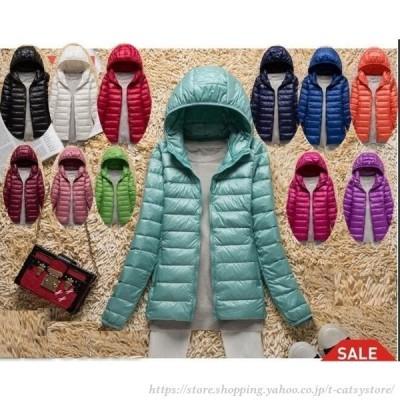 ダウンジャケット レディース ダウンコート ダウン 軽量 冬アウター コート 防寒 スリム 綿 新作 ライト