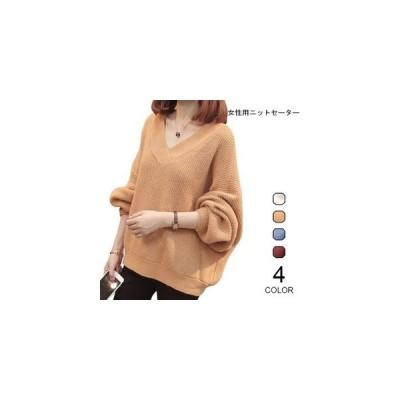 【セール】ニットセーター レディース Vネック SI ドルマンスリーブ セーター 体型カバー 女性用 ニット トップス ゆったり 通勤 オシャレ