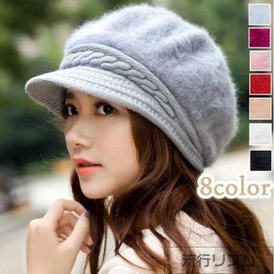 帽子 ニット帽ニットキャップ レディース ツバあり 暖かい キャップ 防寒 女性用 オシャレ 秋冬物 プレゼント 代引不可