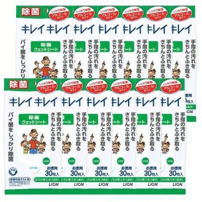 [12個]キレイキレイ 除菌ウェットシート アルコールタイプ 30枚 (D)