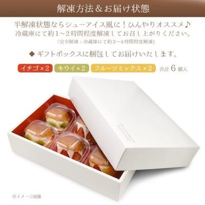 マリトッツォ 冷凍 3種6個入り ブリオッシュ 生クリーム スイーツ かわいい とびばこパン Pain de Singe(パン サンジュ) ド シュ