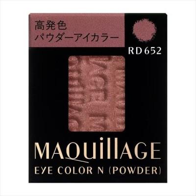 ネコポス送料275円 マキアージュ アイカラー N (パウダー) RD652 シャドーカラー
