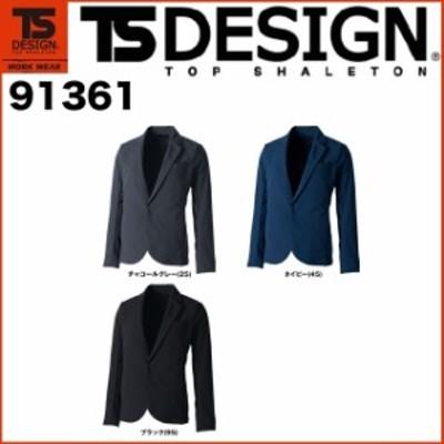 TSDESIGN 9136 TS 4Dステルスレディースジャケット S~L 藤和