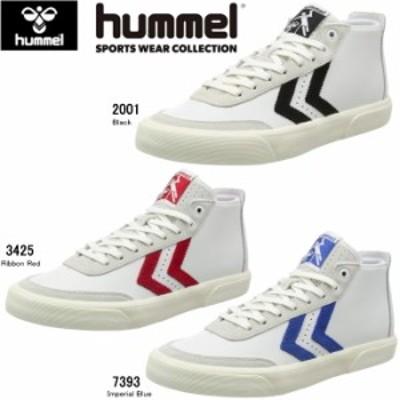 【30%OFF】ヒュンメル メンズ レディース ミッドカット スニーカー hummel STOCKHOLM MID HM64432 メンズ靴 レディース靴 かわいい おし