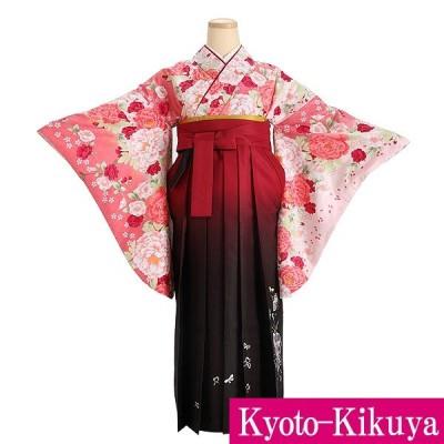 卒業式 袴 レンタル フルセット G5650 ピンク花・ワインぼかし