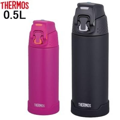 サーモス(THERMOS) 水筒 真空断熱スポーツボトル FJH-500 スポーツタイプ 保冷専用 0.5L