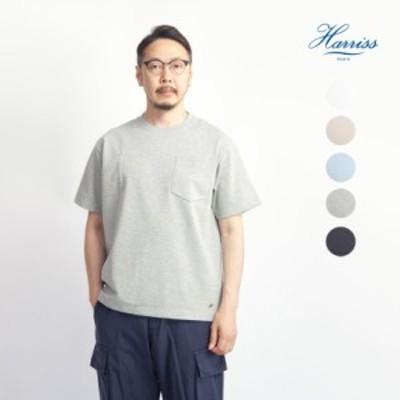 Harriss ハリス デラヴェジャージー クルーネックポケットTシャツ  日本製 メンズ
