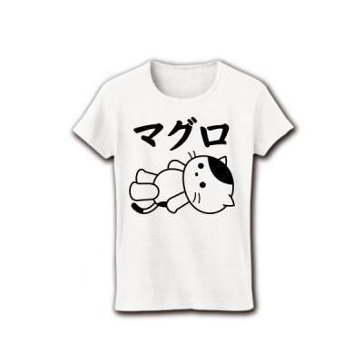 マグロのねこ リブクルーネックTシャツ(ホワイト)