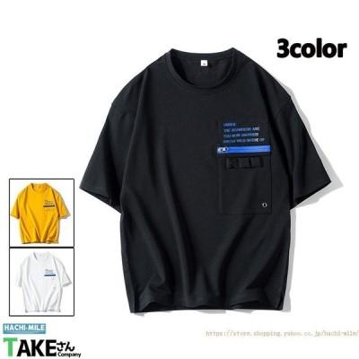 5分袖tシャツ メンズ 無地tシャツ シンプル 英文柄 おしゃれ クルーネック サマーtシャツ トップス 夏着 夏物 2021 父の日