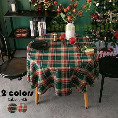 テーブルクロス 円形 北欧風 テーブルカバー 丸形 チェック柄 耐熱 汚れ防止 インテリア 家庭用 パーティー お手入れ簡単 おしゃれ クリスマス風 食卓カバー 2色