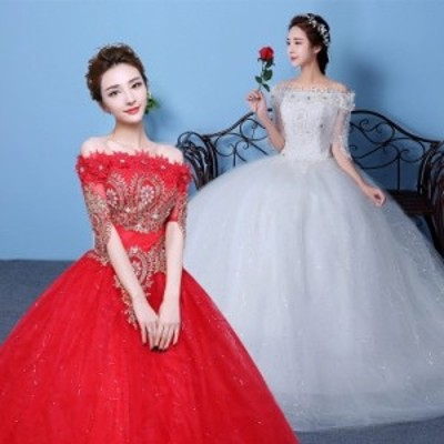 2点送料無料新入荷ウェディングドレス二次会パーティー シンプル スパンコールドレス司会者撮影写真プリンセス結婚式披露宴花嫁発表会