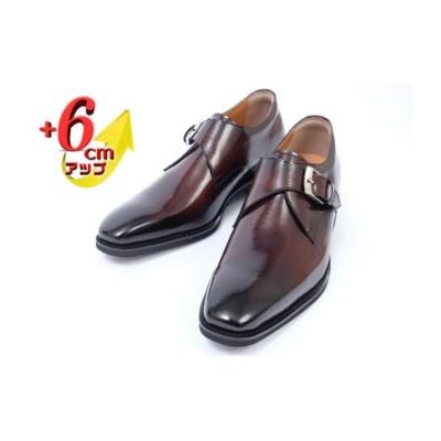 ビジネスシューズ 本革 革靴 紳士靴 プレーンモンク 6cmアップ シークレットシューズ No.1925 ブラウン 26.0cm