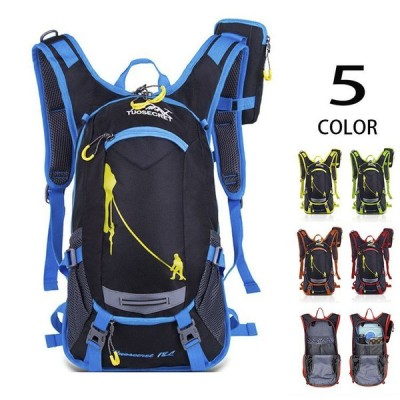 サイクリングバッグ 多機能リュック スポーツバッグ 自転車用 リュックサック 撥水 バッグ 登山用 バックパック アウトドア